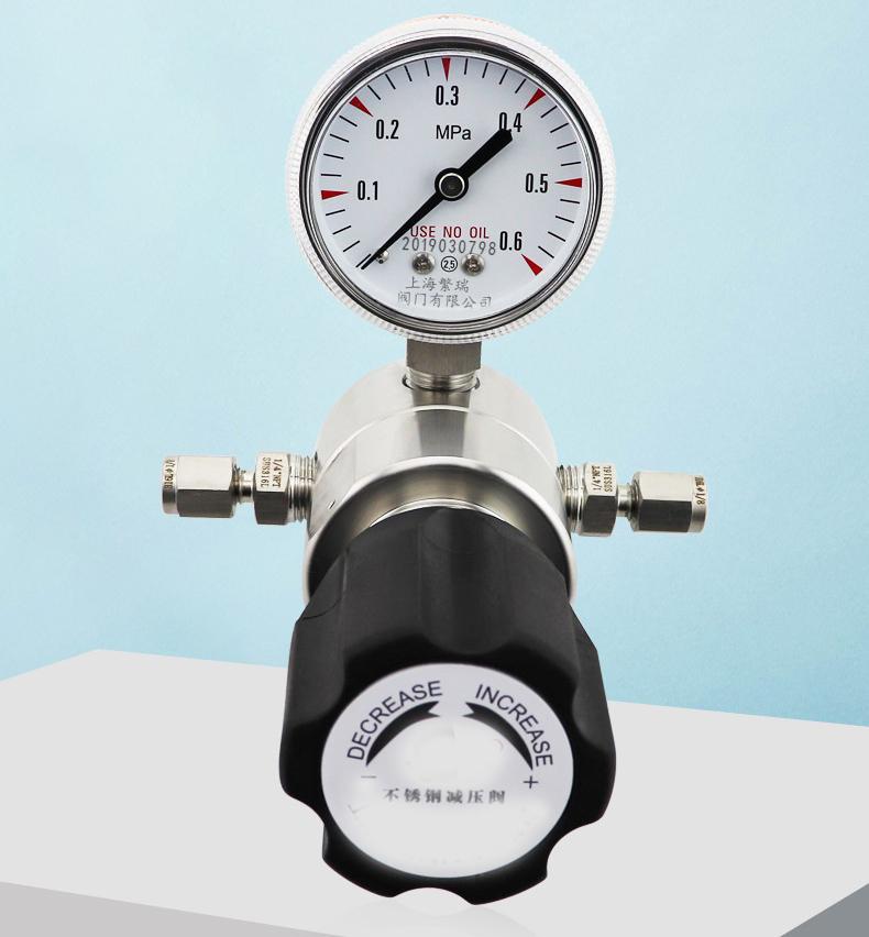 不锈钢高压减压器